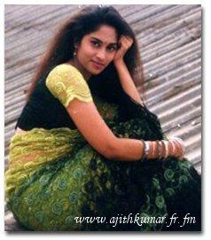 Piriyadha varam vendum mp3 ringtone download.